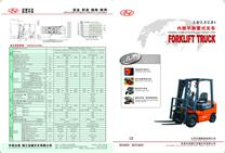1.0-1.8t ICE Forklift