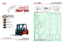 2-2.5t ICE Forklift