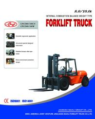 8.0 to 10.0ton Engine Forklift